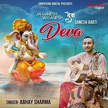 Jai Ganesh Jai Ganesh Deva (Ganesh Aarti)