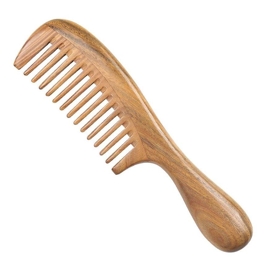 リーフレット大いにアナウンサーGuomao 緑のビャクダンの毛の櫛のマッサージのヘルスケアの木の櫛の厚さおよび薄い歯 (Size : 1)