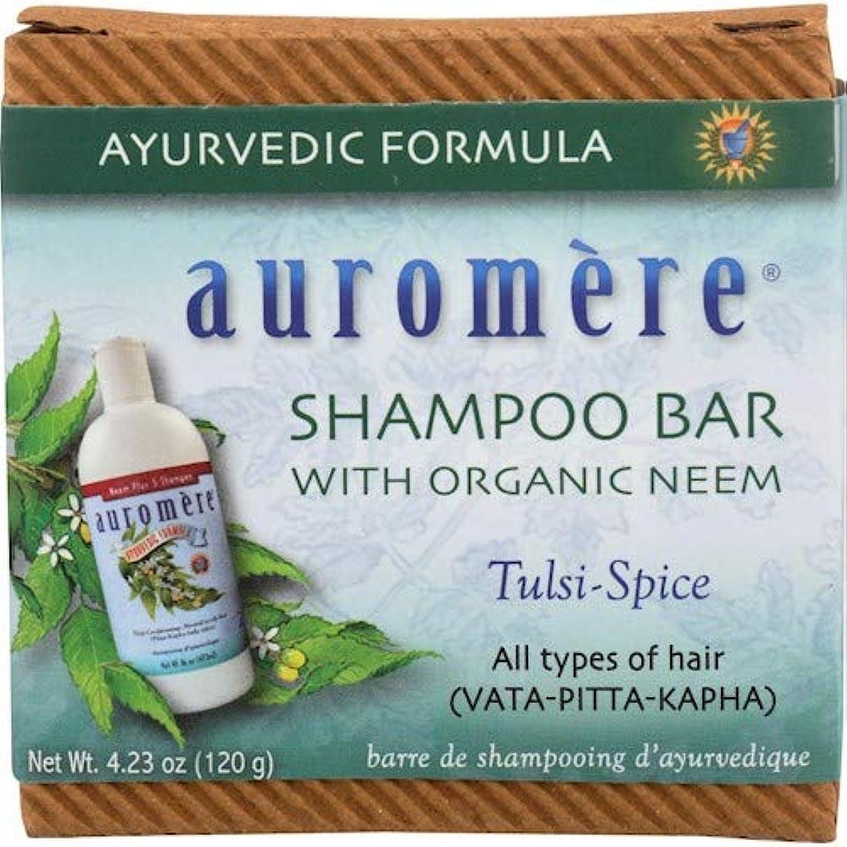 はぁ運命的な甘やかすオーロメア (Auromere) アーユルヴェーダ シャンプーバー 120g 6+1個 セット