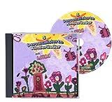 CD personalizado para niños – cada canción se envía con nombre del niño – con cualquier nombre deseado. - Nuevos textos en melodías conocidas / canciones mutmach-lied – canción de locura – canción de soldado – canción de despertar – canción de cumpleaños.