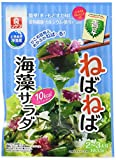 リケン ねばねば海藻サラダ(ノンオイル青じそ付き) 33g×10袋