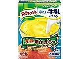 味の素 クノールカップスープ冷たい牛乳でつくるかぼちゃのポタージュ 1セット 3箱(3袋×3)