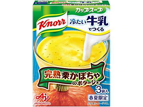 味の素 クノールカップスープ冷たい牛乳でつくるかぼちゃのポタージュ 1セット 3箱 3袋×3