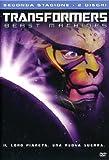 Transformers - Beast Machines - Stagione 02 (2 Dvd) [Italia]