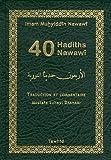 40 Hadiths Nawawî