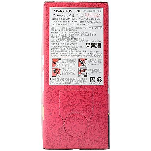 スパークジョイ赤3000mlバッグインボックス[チリ/赤ワイン/辛口/ミディアムボディ/1本]
