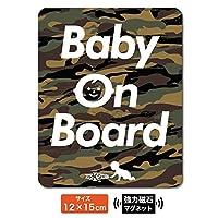 Baby on board 車用マグネット ステッカー 【MARKSHOP】カーサイン (Camouflage)