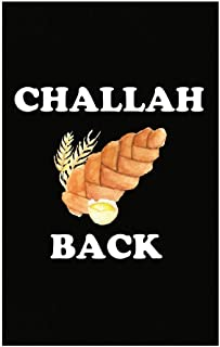 Stuch Strength Funny Jewish Poster Challah Back Messianic Judaism Gifts Design