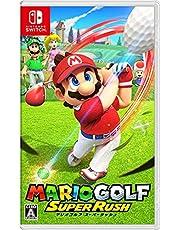 マリオゴルフ スーパーラッシュ -Switch