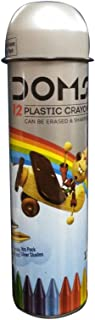 Doms 12 Plastic Crayons (Silver, Gold Shade Inside) - Can be Erased & Sharpened
