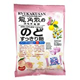 Ryukakusan Throat Refreshing Herbal Drops Supports Mouth, Throat, Respiratory System (Peach Flavor) (15 Drops) (1 Bag) (Solstice)