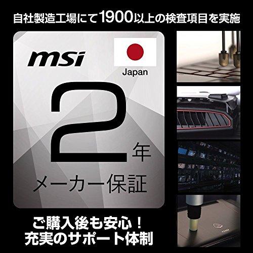 MSIゲーミングノートGF628RD-066JP/Windows10/第8世代Corei7/15.6FHD/16GB/128GBSSD+1TBHDD/GTX1050Ti4GB