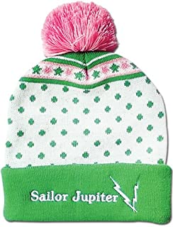 38cd7e16d15 Beanie Cap - Sailor Moon - New Sailor Jupiter Pom Anime Hat ge32401