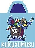 Textil Tarragó Kukuxumusu Toalla con Capucha Algodón, Azul 30x30x3 cm