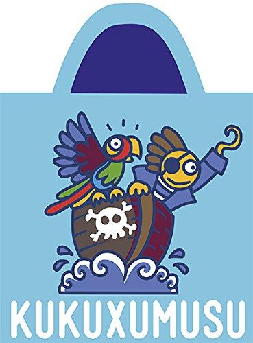 Textil Tarragó Kukuxumusu Toalla con Capucha, Algodón, Azul, 30x30x3 cm