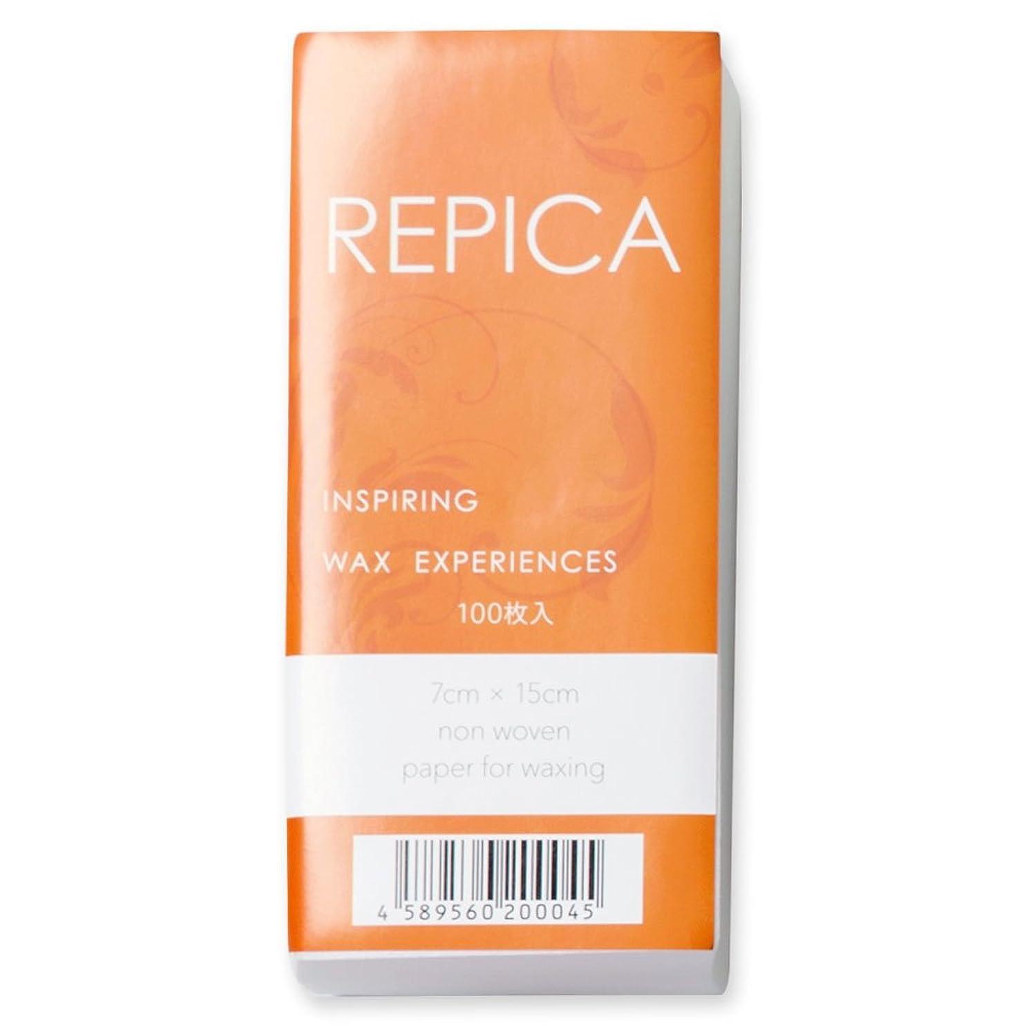 モチーフビデオ目に見えるREPICA ブラジリアンワックス脱毛 カットペーパー Mサイズ100枚入り×1個 ワックス脱毛 ワックスシート ストリップシート