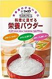 キューピー キューピー ジャネフ ワンステップミール 料理に混ぜる栄養パウダー 700g