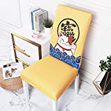 Fortune 6 Pack Computer Chair Cover Ocean Waves Wave Removable Washable Short Dining Chair for Home, Restaurant, Party Yellow