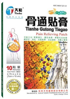 Tianhe Pain Relieving Patches and Plaster From Solstice Medicine Company, 2 PAK (2x10 Patches)