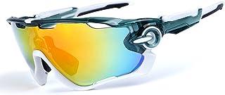 Conducción al Aire Libre polarizado Deporte Ocio Material Playa Gafas de Sol/Gafas de Gafas/PC, Contiene Cinco Variedad de Lentes de decoración