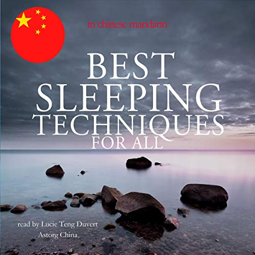 『Best sleeping techniques for all in Chinese Mandarin』のカバーアート