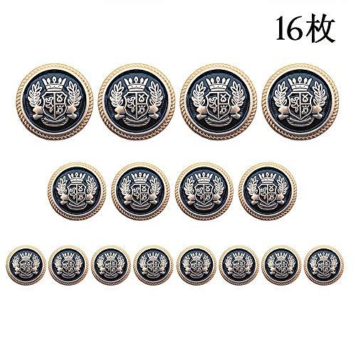 ボタン ブレザー ボタン メタルボタン レトロなボタン 洋服用 コート用ボタン 交換 修理 16個 (ゴールデン ブラック)