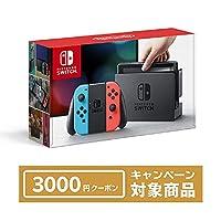 Nintendo Switch 本体 (ニンテンドースイッチ) 【Joy-Con (L) ネオンブルー/ (R) ネオンレッド】 + ニンテンドーeシ...