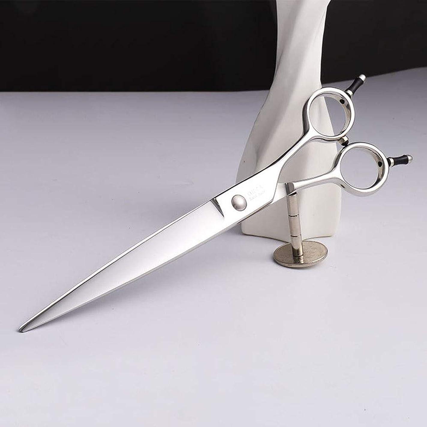 しゃがむ病院プレビスサイト7.5インチペット用グルーミングハサミ、犬用グルーミング理髪ツール、440C高級ペット用フラットシザーはさみ モデリングツール (色 : Silver)