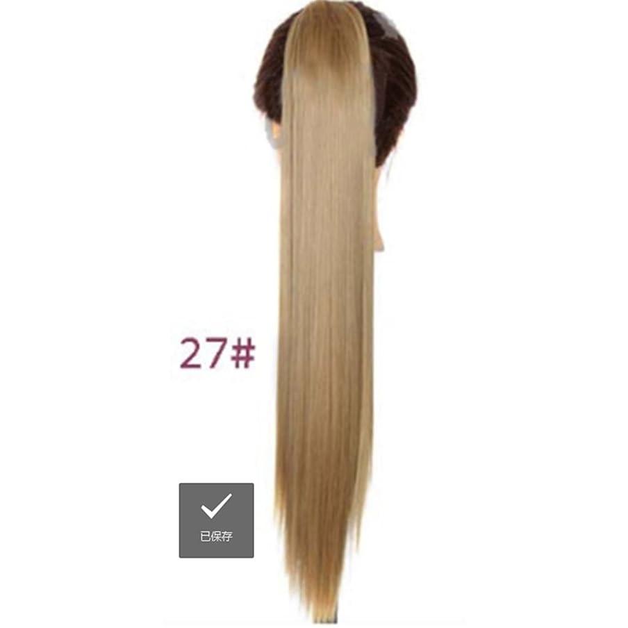 デジタル購入銀河JIANFU 女性のための24inch / 150g合成高温ヘアピースの長さストレートポニーテール爪クリップロングストレートヘアエクステンション (Color : 27#)