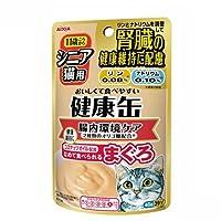 アイシア シニア猫用 健康缶パウチ 腸内環境ケア 40g 3個