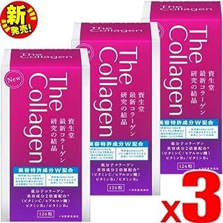 【3個】資生堂 ザ・コラーゲン(The Collagen) タブレットW 126錠 約3週間分×3個 (4987415957517-3)