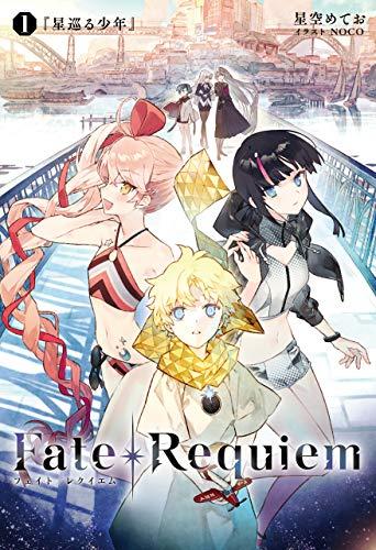 【連続Fate小説】「セイバー、はじめてのおるすばん」【第7516話】