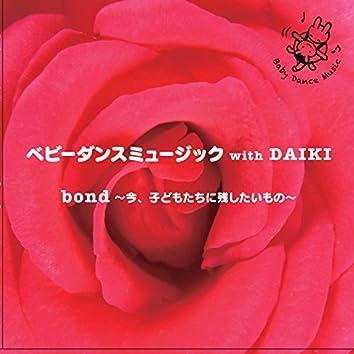 Baby Dance Music -Bond-