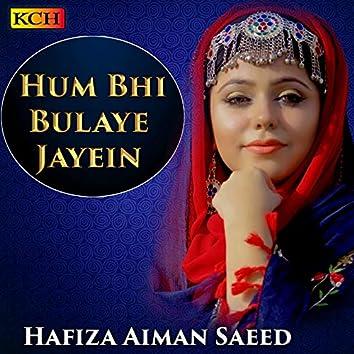 Hum Bhi Bulaye Jayein