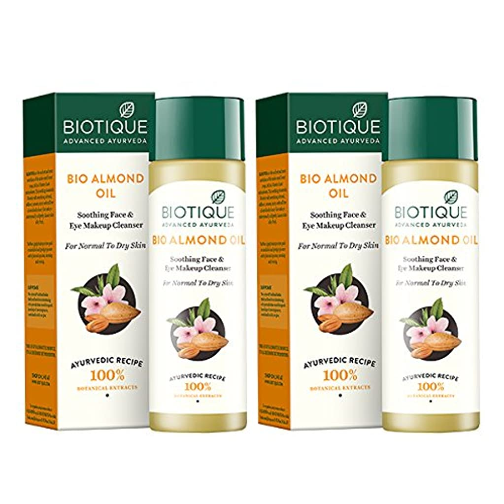 薄める輸血支援Biotique Bio Almond Oil Soothing Face and Eye Makeup Cleanser for Normal To Dry Skin, 120ml (Pack of 2)