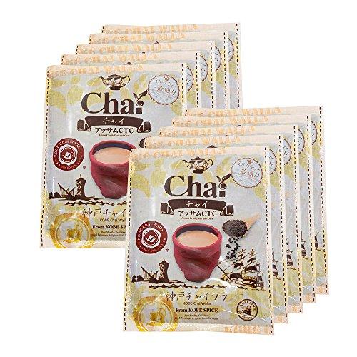 神戸スパイス アッサムCTC 350g×10袋 (3500g) Assam Tea CTC チャイ Chai 紅茶 茶葉 リーフティー 業務用