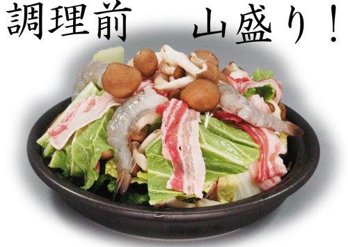 有田焼タジン鍋21cm(耐熱セラミックプレート)黄唐草ID-09-02