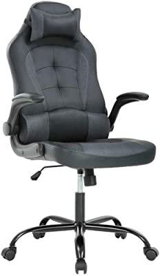Amazon Com Essentials Faux Leather High Back Gaming Chair