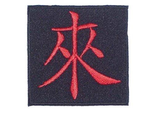 alles-meine.de GmbH Chinesisches Zeichen 5,1 cm * 5,1 cm Bügelbild Aufnäher Applikation Logo Wappen schwarz rot