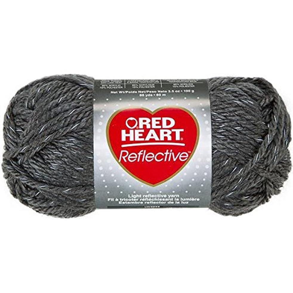 RED HEART Reflective Yarn, Grey