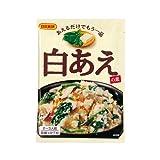 日本食研 白あえの素 30g
