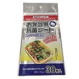 大和物産 日本製 お弁当用 抗菌 シート 透明 約横8×縦16cm 銀イオン 抗菌剤 Ag 衛生 食中毒予防 お弁当にのせるだけ 30枚入