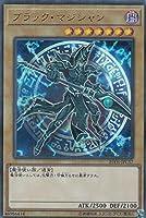 遊戯王 20TH-JPC57 ブラック・マジシャン (日本語版 ウルトラレア) 20th ANNIVERSARY LEGEND COLLECTION