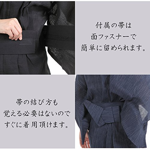 『[K sera sera] 浴衣 メンズ 3点セット ワンタッチ 帯 おしゃれ 涼しい 綿100%(下駄 巾着 付き)同色帯 ゆかた』の8枚目の画像