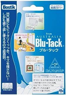 ボスティック 粘着ラバー 「ブル・タック」 CKBT-450000  【10個セット】
