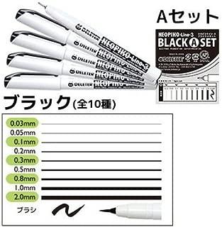 Deleter Neopiko Line 3 Manga Comic Pen - Black A set