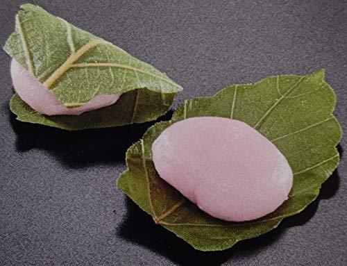 冷凍和菓子 柏葉もち ( かしわ餅 ) 24個×24P 業務用 冷凍