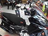 Funda Cubre Asiento Scooter o Moto Kymco Superdink (Ref Xmax)