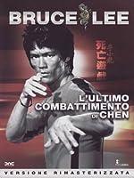 L'Ultimo Combattimento Di Chen [Italian Edition]
