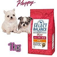 セレクトバランス・パピー・チキン/子犬 ・ 母犬用   1kg